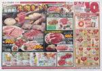 コープさっぽろ チラシ発行日:2014/4/26