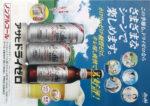 アサヒビール チラシ発行日:2014/5/30