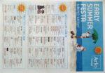 アリオ札幌 チラシ発行日:2014/5/30