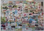 ジョイフルエーケー チラシ発行日:2014/6/11