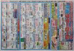 ヨドバシカメラ チラシ発行日:2014/6/20