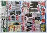 北雄ラッキー チラシ発行日:2014/6/25