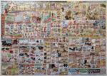 ジョイフルエーケー チラシ発行日:2014/6/25