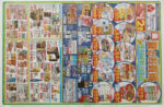 ヤマダ電機 チラシ発行日:2014/6/2