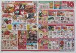 コープさっぽろ チラシ発行日:2014/7/11