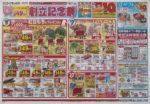 コープさっぽろ チラシ発行日:2014/7/18