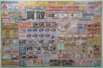 ヤマダ電機 チラシ発行日:2014/10/18