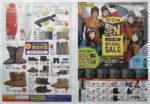 ムラサキスポーツ チラシ発行日:2014/10/24