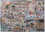 ジョイフルエーケー チラシ発行日:2014/11/5