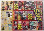バースデイ チラシ発行日:2014/11/19