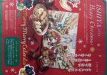 石屋製菓 チラシ発行日:2014/11/14