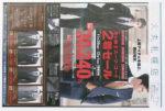 大丸札幌店 チラシ発行日:2014/11/26
