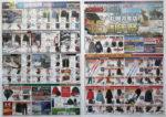 スーパースポーツゼビオ チラシ発行日:2014/11/21