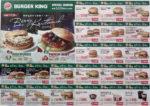 バーガーキング チラシ発行日:2014/11/17