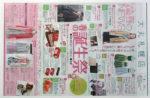 大丸札幌店 チラシ発行日:2015/3/4