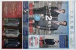 大丸札幌店 チラシ発行日:2015/4/15