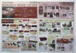 ホクレンホームセンター チラシ発行日:2015/4/25