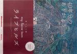 丸紅不動産 チラシ発行日:2015/5/2