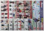 スーパースポーツゼビオ チラシ発行日:2015/5/1
