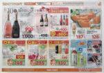 セイコーマート チラシ発行日:2015/5/4