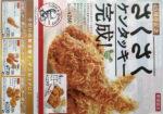 KFC チラシ発行日:2015/5/14