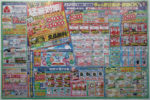 ヤマダ電機 チラシ発行日:2015/6/6