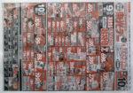 東光ストア チラシ発行日:2015/6/9