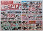 東京靴流通センター チラシ発行日:2015/7/1