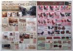ホクレンホームセンター チラシ発行日:2015/8/1