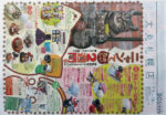 大丸札幌店 チラシ発行日:2015/8/5