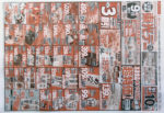 東光ストア チラシ発行日:2015/8/9