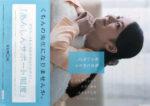 公文式 チラシ発行日:2015/9/1