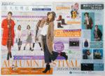 大丸札幌店 チラシ発行日:2015/10/7