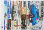 北海道スバル チラシ発行日:2015/11/7