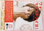 魚べい チラシ発行日:2015/12/4