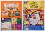 石屋製菓 チラシ発行日:2016/10/8