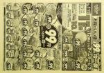 コープさっぽろ チラシ発行日:2019/5/11