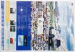 北海道スバル チラシ発行日:2020/1/31
