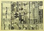 コープさっぽろ チラシ発行日:2020/8/18